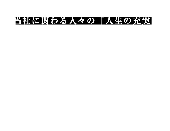 rinen_center